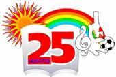 МБОУ  «Школа № 25 с углубленным изучением отдельных предметов имени сестер Харитоновых»  городского округа Самара.