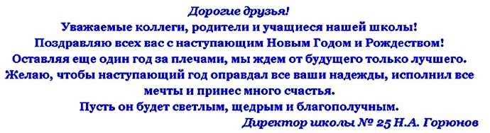 http://school25samara.ru/uploads/images/1344646.jpg