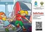 safetrain-2.jpg